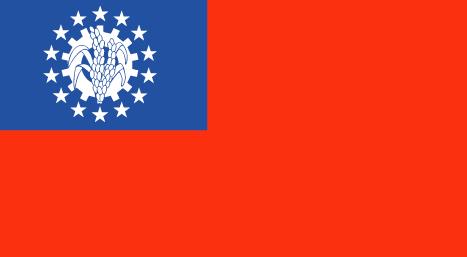 Myanmar : Bandila ng bansa (Dakila)