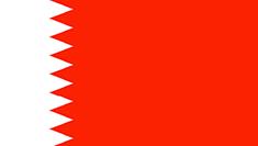 Bahrain : Šalies vėliava