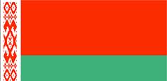 Belarus : للبلاد العلم