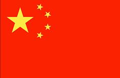 China : Šalies vėliava