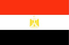 Egypt : Šalies vėliava