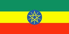 Ethiopia : Šalies vėliava