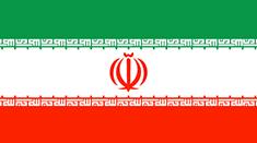 Iran : Šalies vėliava