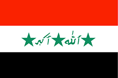 Iraq : Šalies vėliava