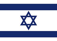 Israel : Šalies vėliava
