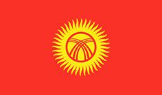 Kyrgyzstan : Šalies vėliava