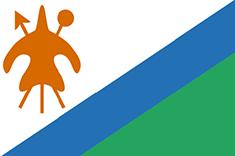 Lesotho : Šalies vėliava