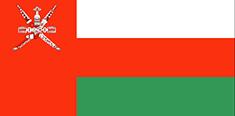 Oman : Šalies vėliava