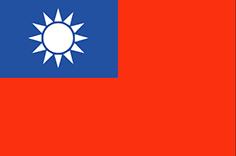 Taiwan : Šalies vėliava