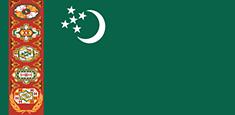 Turkmenistan : El país de la bandera (Promedio)