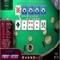 Caribbean Poker - Caribbean Poker