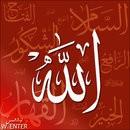 ahmed_enabri : الله