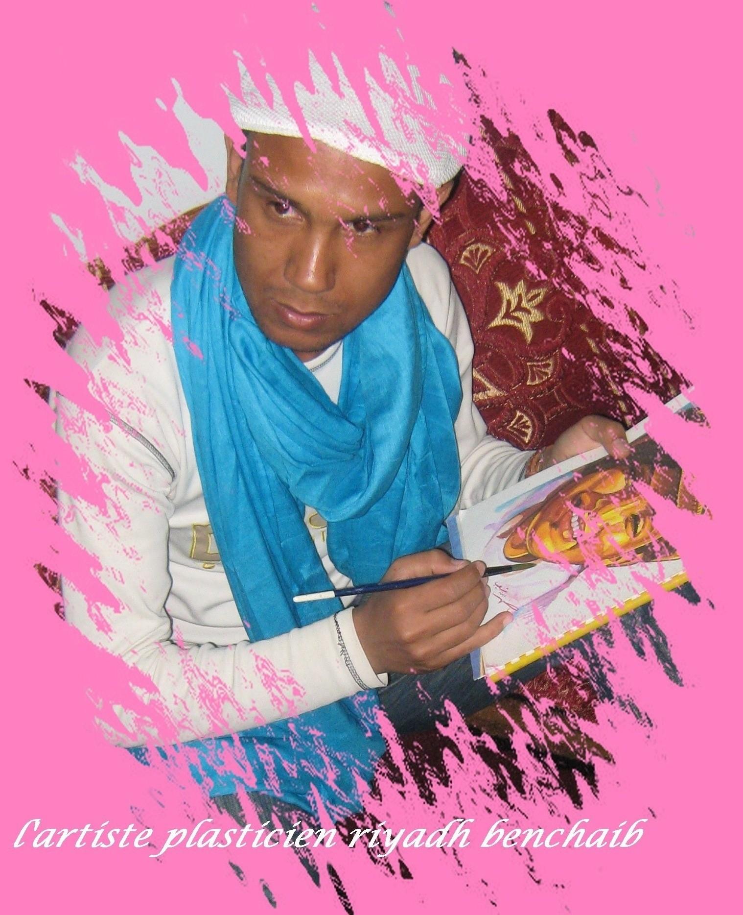 l'artiste plasticien riyadh benchaib