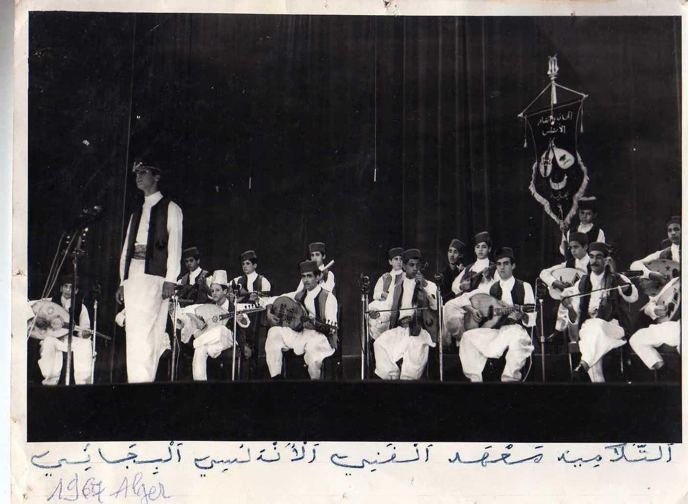 chikh_mouhamed : les éléve de l'école de l'andalou de bejaia