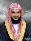 الشيخ حاتم فريد