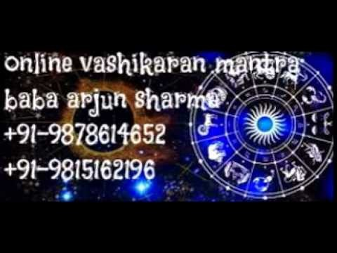 vashikaran mantra to attract any girl