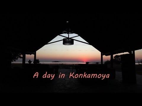 KONKAMOYA LODGE - KAFUE N.P.
