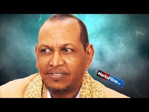 Somali Music Song iima laabna By Hassan Adan Samatar